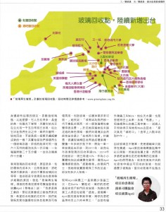 Golden_Age_Magazine_02