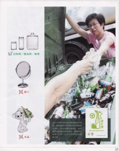 Golden_Age_Magazine_04