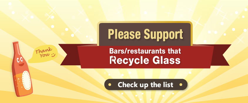 Please support bars/restaurants that recycle glass